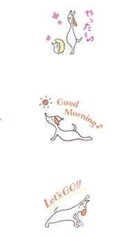 yoggy doggy LINEスタンプに登場!